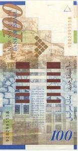 100 shekels 100