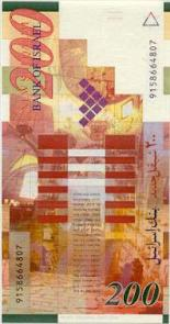 200 shekels 200
