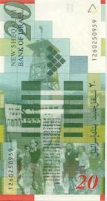 20 shekels 20