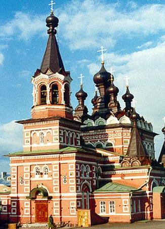 観光協会 キーロフ, ロシア