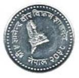 25 paisa (other side) 0.25